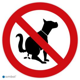 Simbol - Stickers Dierlijke Uitwerpselen / Hondenpoep Verboden - Hier Geen Hondenpoep - Duurzame Kwaliteit