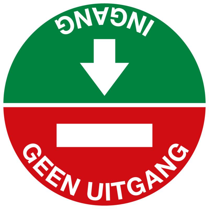 Straatstickers Ingang - Geen Uitgang, formaat ø 45 cm.