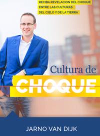 Cultura de Choque -  Español