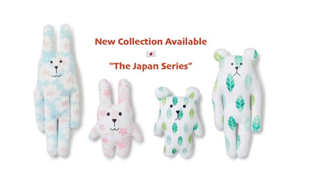 Japan serie aankondiging