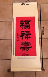 Kalligraphie - Banner
