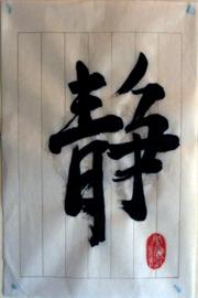 Kalligraphie auf Reispapier (weiß)
