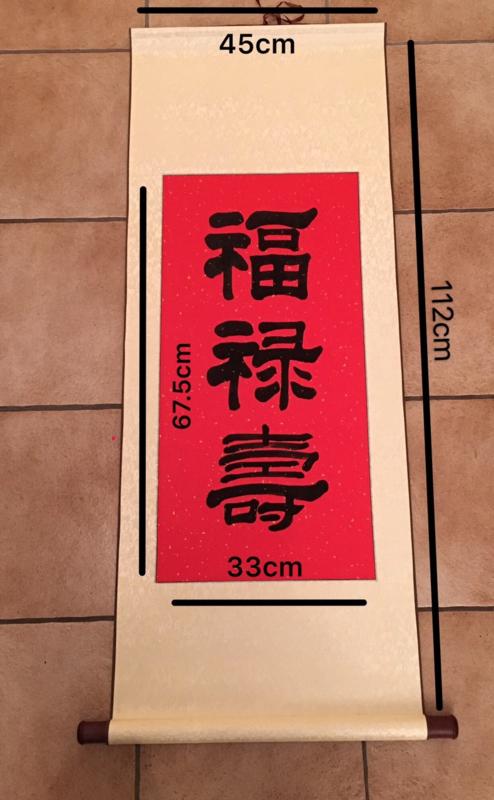 Kalligrafie - Banner