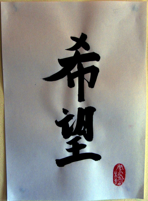 Kalligraphie A5 - weiß