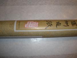 Rijstpapier Wenzhou op rol