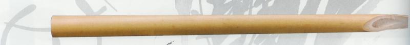 Reed pen 6mm.