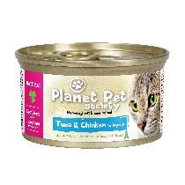 Planet Pet Can Tonijn/Kip 85 gr