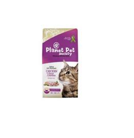 Planet Pet Indoor & Sterilised Kip 7kg