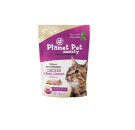 Planet Pet Indoor & Sterilised Kip 1,5kg