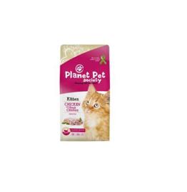 Planet Pet Kitten Kip 7kg