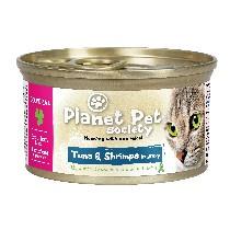 Planet Pet Can Tonijn /Garnalen 85gr