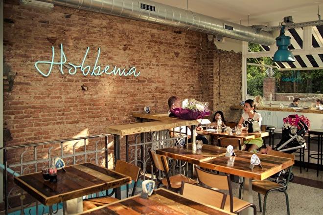 Hobbema