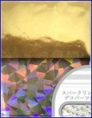 Stick. Foil & Stones Holographic Gold
