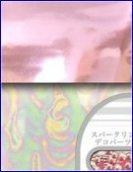 Stick. Foil & Stones Holographic Pink