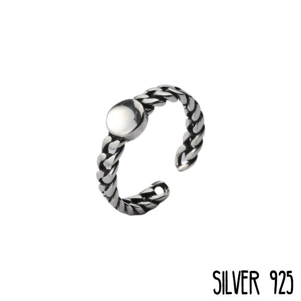 Zilveren Ring Schakels