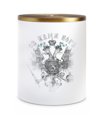 L'objet: Candle The Russe N°75 -3wicks -1000gr