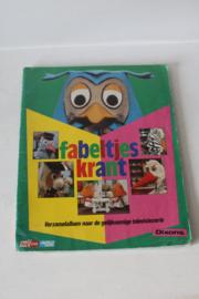 Album Fabeltjeskrant deel 1 - Avro Televizier 1985