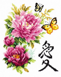 CHINESE: LOVE
