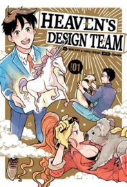 Heaven Design Team 01