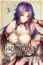 Record of the Grancrest war 03