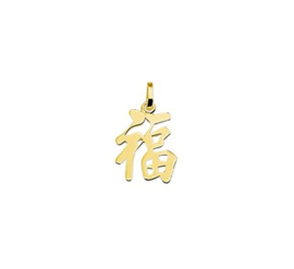 Chinees teken veel geluk