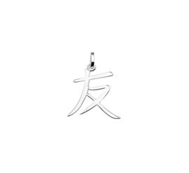 zilveren chinees teken vriendschap