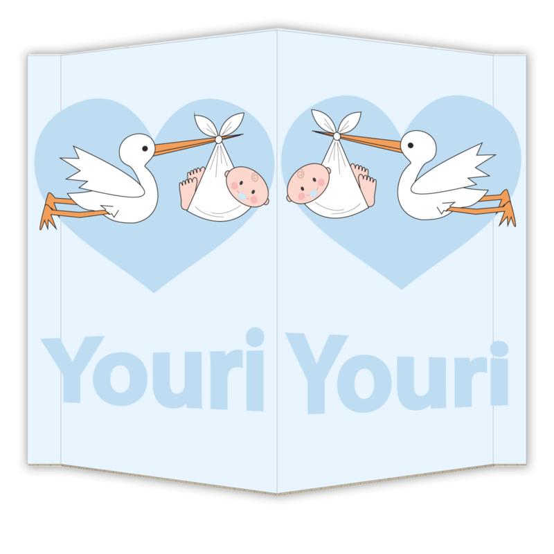 Raambord Youri - geboortebord raam ooievaar hartje babyblauw