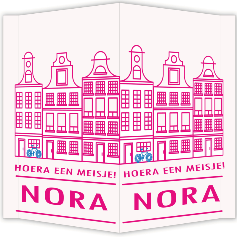 Raambord Nora