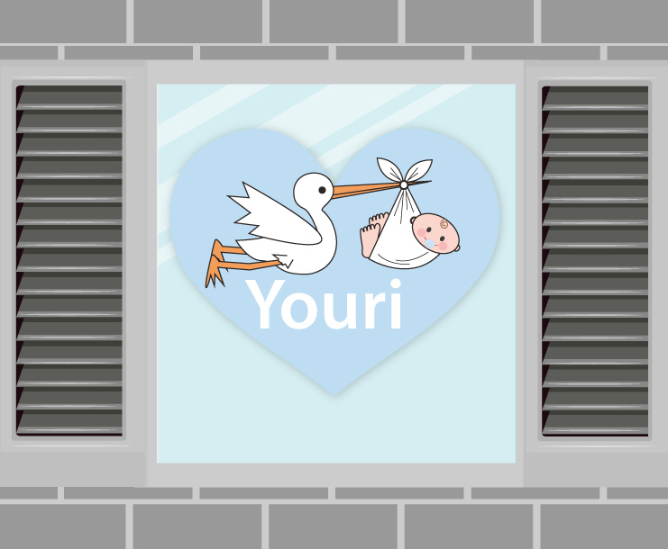 Raamsticker Youri