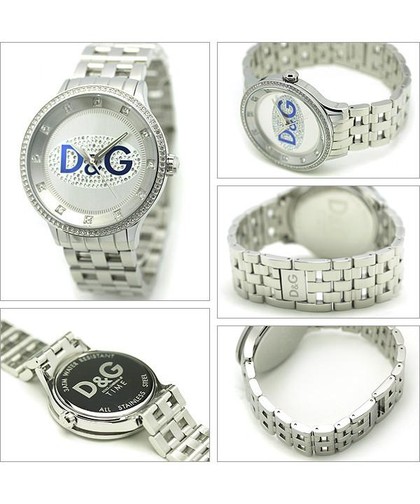 DW0133 DG horloge