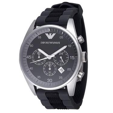 ar5866 horloge