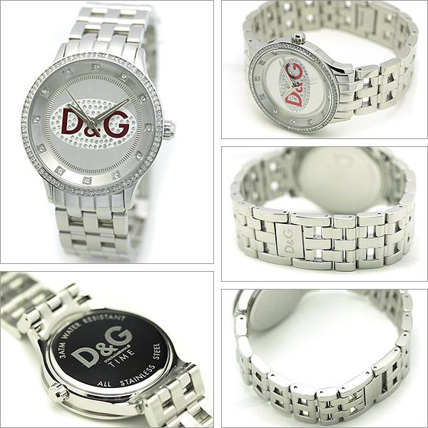 DG DW0144 horloge