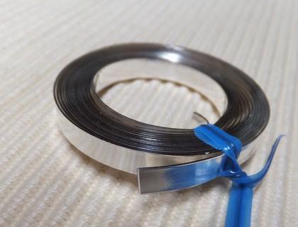 Band, Zetkastenband glad   4,8mm breed en 0,4mm dik. Fijn zilver. Prijs per cm.