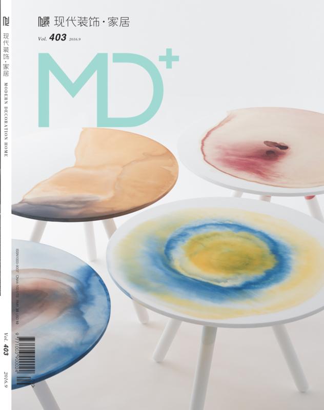 MD+ Magazine
