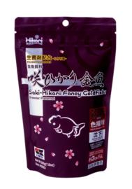Saki-Hikari Fancy Goldfish - 200gr-1kg