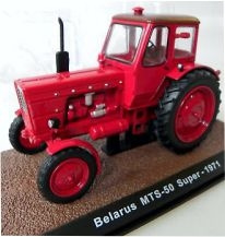 Belarus MTS-50 Super. 1971. Atlas - 7517014. Scale 1:32