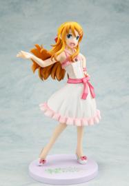 Ore no Imouto ga konnani kawaii wake ga nai - Kirino Kousaka figurine