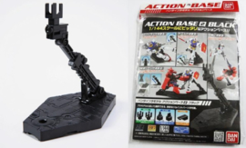 Gundam: Action Base 2 Model Kit 1:144