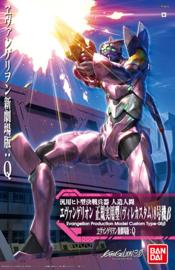 Neon Genesis Evangelion: Evangelion New Movie 3.0 : Eva-08 Beta