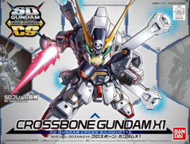 Gundam SDCS: Crossbone Gundam X1
