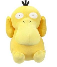 Pokemon Pluche 30cm - Psyduck