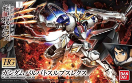 Gundam: High Grade - Gundam Barbatos Lupus Rex 1:144 Scale Model Kit