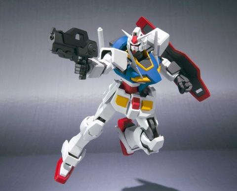 Gundam: High Grade - GN-000 0 Gundam (Type A.C.D.) HG00 1/144