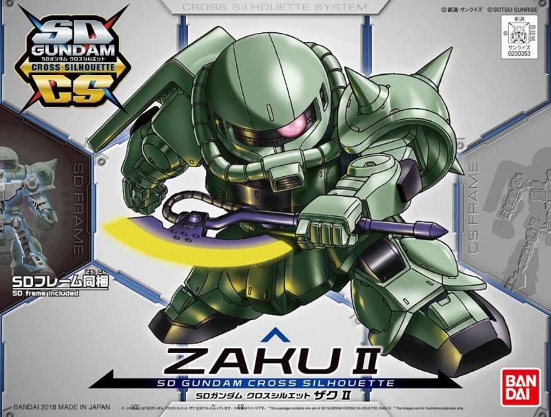 Gundam SDCS : Zaku II