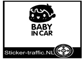 Baby on board design 2 sticker