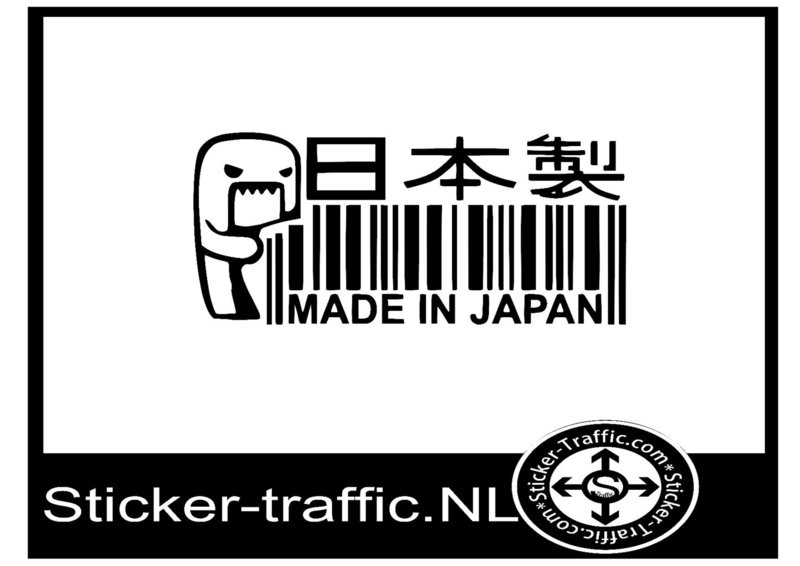 Domokun made in Japan barcode sticker