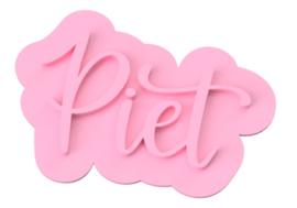 PIET letters cookie stempel & cookie cutter - 2 delig