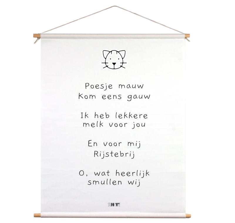 Textielposter - Poesje Mauw