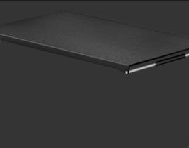 Vario Afdekplaat 200 serie -28 cm- VD200