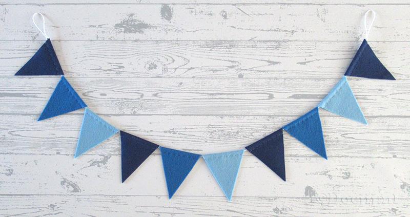 Vlaggenlijn MINI, Blauw tinten